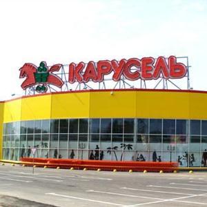 Гипермаркеты Арамиля