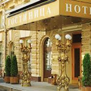 Гостиницы Арамиля