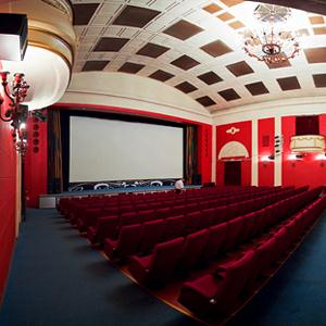 Кинотеатры Арамиля