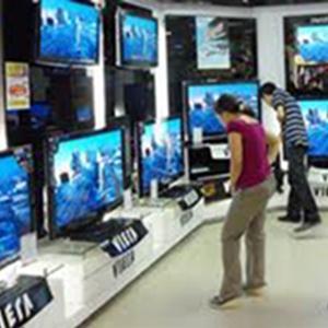 Магазины электроники Арамиля