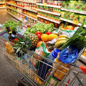 Магазины продуктов Арамиля