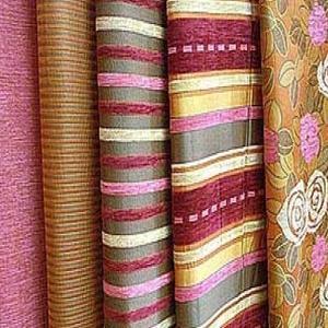 Магазины ткани Арамиля