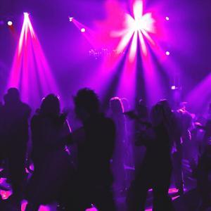 Ночные клубы Арамиля