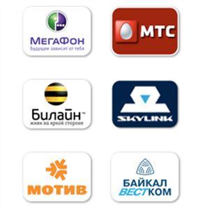 Операторы сотовой связи Арамиля