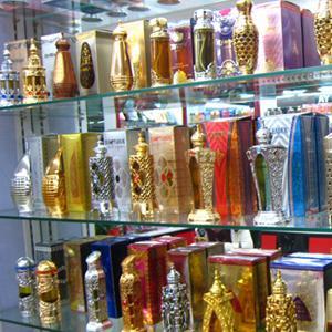 Парфюмерные магазины Арамиля