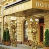 Гостиницы в Арамиле
