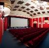 Кинотеатры в Арамиле