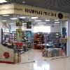 Книжные магазины в Арамиле