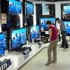 Магазины электроники в Арамиле