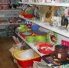 Магазины хозтоваров в Арамиле