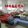 Магазины мебели в Арамиле