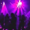 Ночные клубы в Арамиле
