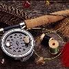 Охотничьи и рыболовные магазины в Арамиле