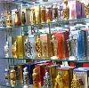 Парфюмерные магазины в Арамиле