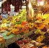 Рынки в Арамиле
