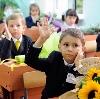 Школы в Арамиле