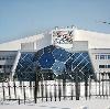 Спортивные комплексы в Арамиле