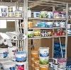 Строительные магазины в Арамиле