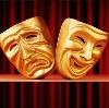 Театры в Арамиле