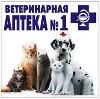 Ветеринарные аптеки в Арамиле