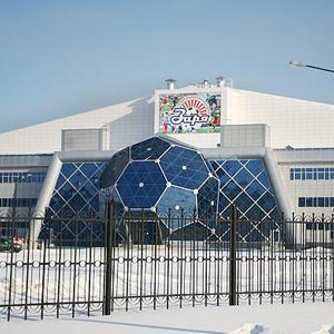 Спортивные комплексы Арамиля