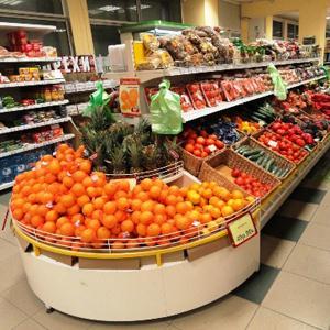 Супермаркеты Арамиля