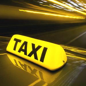 Такси Арамиля