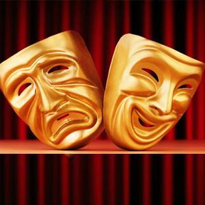 Театры Арамиля