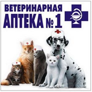 Ветеринарные аптеки Арамиля