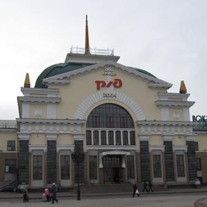 Железнодорожные вокзалы Арамиля